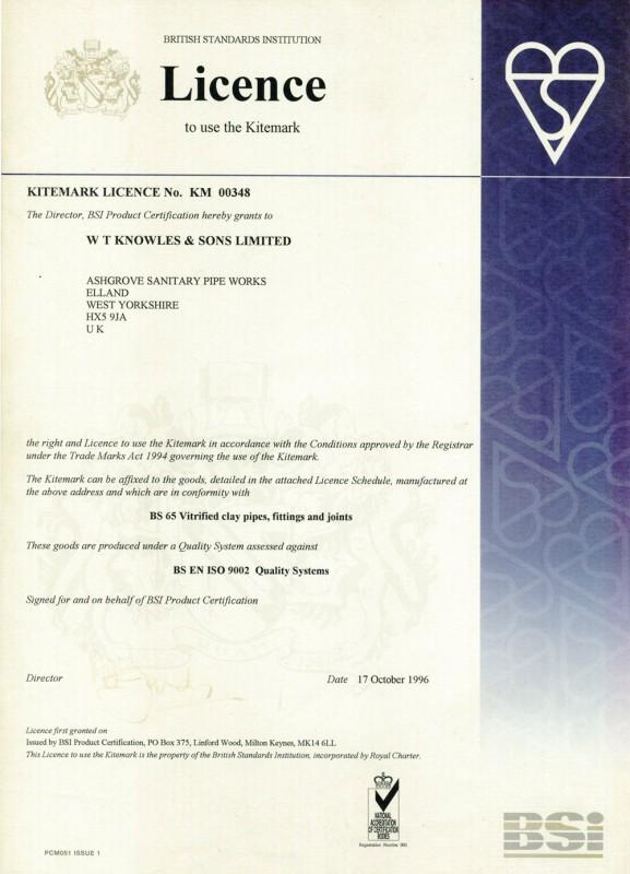 Kitemark-Certificate-KM-00348